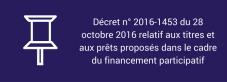 decret octobre 2016 relatif au prêt en financement participatif